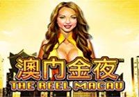 The Reel Macau